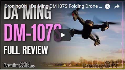 YouTube Da Ming DM107S Thumbnail